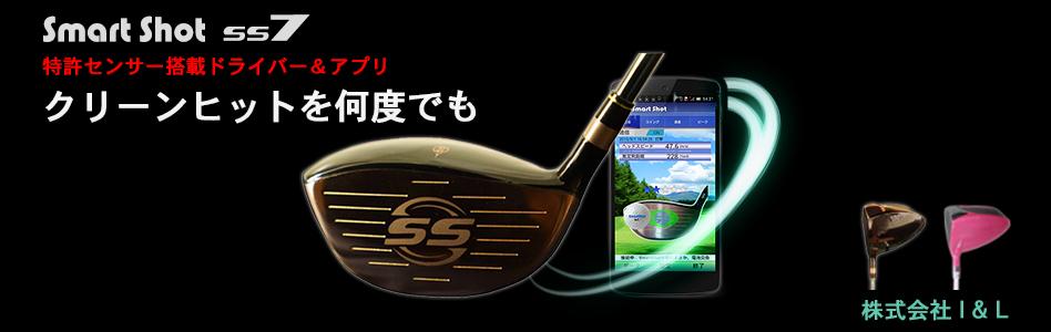 SmartShor ゴルフドライバー SS7