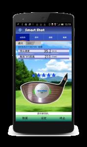 SmartShot的击球点的位置(显示球)