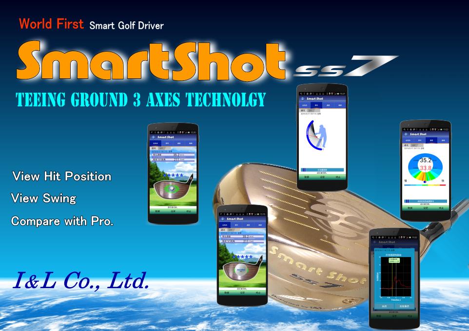 smartshot_top_en