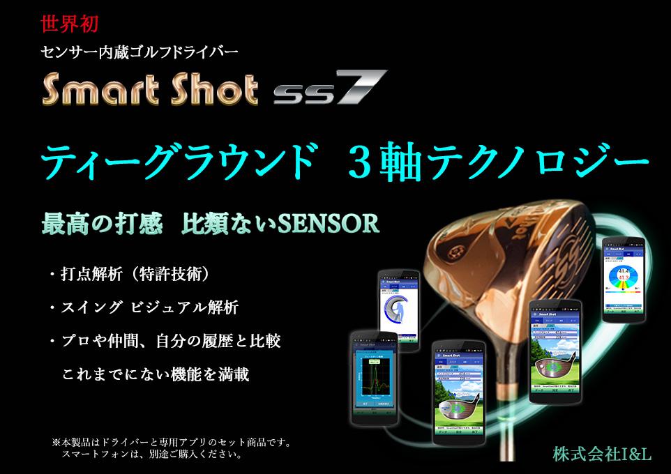 top-ss7-slider-ver1.6